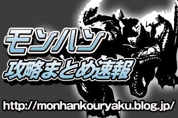 【MHX】終いにはさっきまで同ランクだったハンターや勇者様まで上げますか?